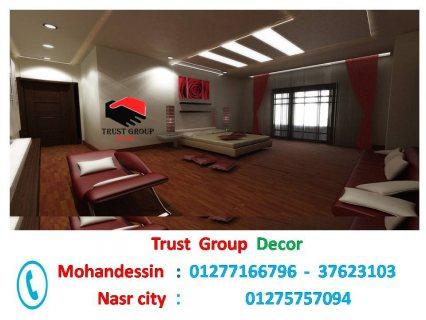 ( استلم شقتك على المفتاح )  . للاتصال 01277166796
