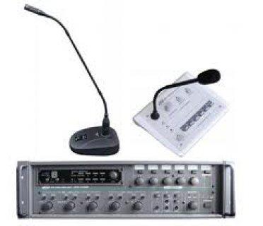 احدث أنظمة النداء العام والصوتيات الكورية jedia