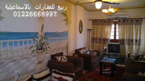 شقق مفروشة للايجار بالاسماعيلية و فنادق و شاليهات 01226668997