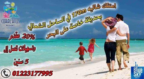 شاليه بحديقة خاصة تطل ع البحر بسيدي عبد الرحمن بتسهيلات في السدا