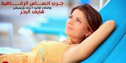 شاليه فى لاسيرينا الساحل115م بروف نفس المساحة باقل مقدم