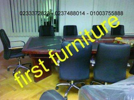 تصنيع اثاث مكتبي - مكاتب كراسي ترابيزات مكتب متنوعة First