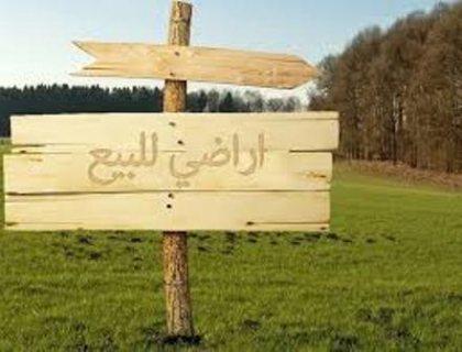 أرض للبيع بحدائق الأهرام
