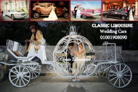 كلاسيك ليموزين لتأجير سيارات الزفاف الكلاسيك والليموزين