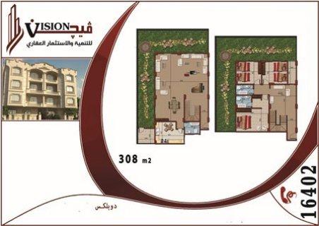 فيلا دوبلكس للبيع بمدينة الشروق 303م حديقة خاصة 74م مقدم 172,000