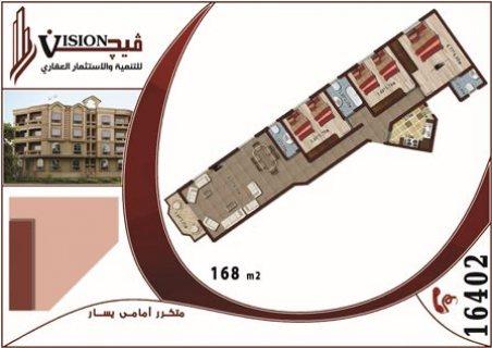 شقة للبيع بعمارة ناصية بمدينة الشروق 168م مقدم 113,000ج