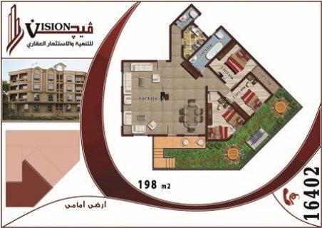 شقة ارضى امامى للبيع بعمارة ناصية على حديقة كبير مساحة الشقة 198