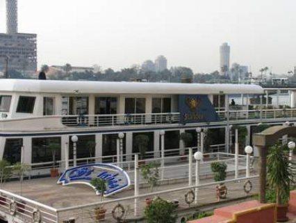 عروض الرحلات النيلية و سهرات العشاء النيلية علي المراكب النيلية