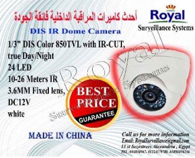 أحدث تقنية لكاميرات المراقبة الداخلية  TVL 850