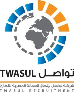 مطلوب للسفر للكويت