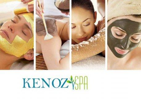اقوى العروض مساج حمام بخار باديكير تنظيف بشرة 01202601197_()(()