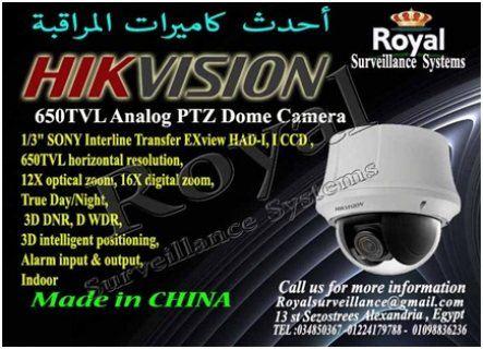 كاميرات مراقبة متحركة داخلية  650  TVL بدرجة تكبير X12