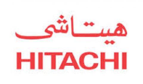 هيتاشي اصلاح وتشغيل 01210999852 # 35682820 خدمه ممتازه