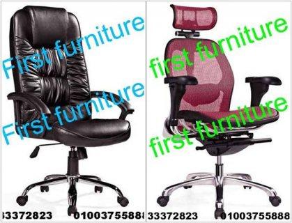 كرسي مكتب مستورد - ضمان عام والتوصيل مجانا ...