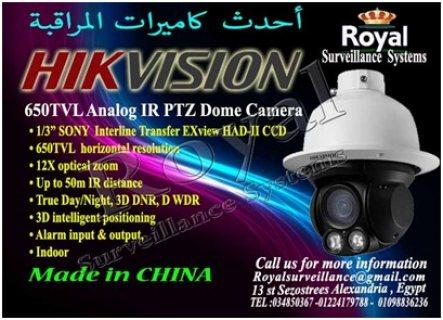 كاميرات مراقبة متحركة داخلية  650  TVL بدرجة تكبير X12 و رؤية لي