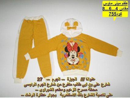 ملابس اطفال شتوى ، صور ملابس شتوى للاطفال ، احدث موديلات ملابس ل