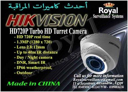 كاميرات مراقبة داخلية  TURBO HD بعدسات متغيرة