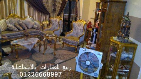 شقق للبيع بالاسماعيلية عقارات الاسماعيلية 01226668997 سوبر لوكس