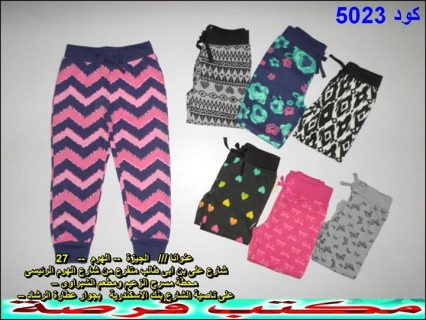 ملابس جملة ملابس تصدير جملة  2015