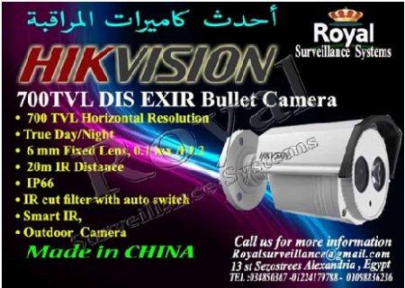 كاميرات خارجية HIKVISION  بعدسات  6 mm مضادة للعوامل الجوية