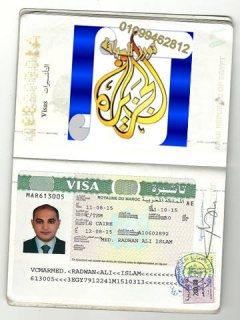 تأشيرة المغرب 50 يوم لآحد عملاءنا .. شركة الجزيرة تورز للسياحة .