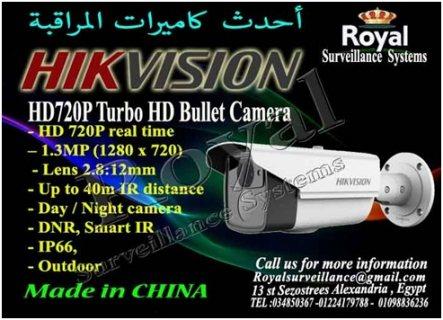 كاميرات مراقبة خارجية  TURBO HD HIKVISION  بعدسات 2.8-12mm