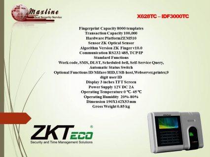 حصرى للبيع ماكينة البصمه موديل X628T