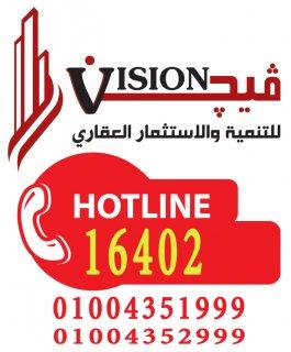 شقة امامى للبيع بمدينة الشروق 135م بالمنطقة الخامسة بالقرب من طر