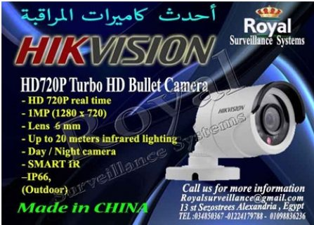 كاميرات مراقبة خارجية  TURBO HD بعدسات 6mm