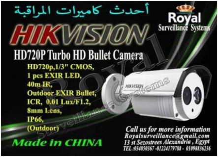 كاميرات مراقبة خارجية  TURBO HD بعدسات 8mm