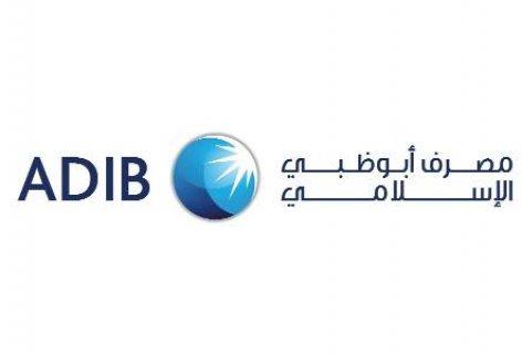 مطلوب أفراد أمن اداري للعمل بكبري البنوك والمصانع بالقاهرة