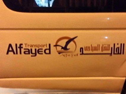 المهندسين/ القناطر الخيرية