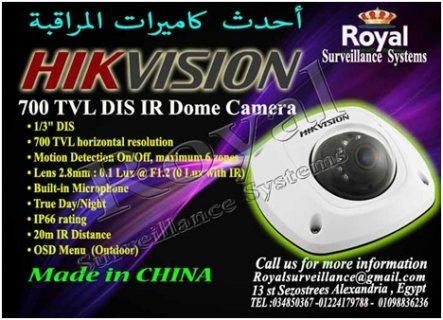 كاميرات مراقبة خارجية HIKVISION  بها Motion Detection