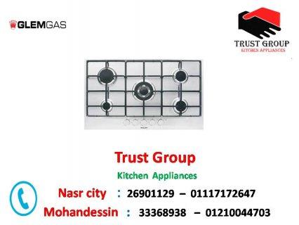 glem gas (  01210044703  )
