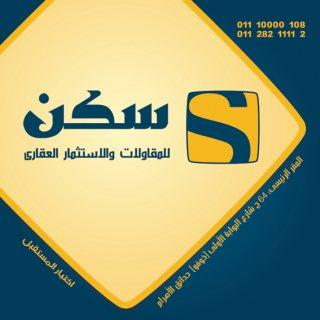 شقة للبيع 216م واجهة بحري  بالبوابة الرابعة بحدائق الاهرام