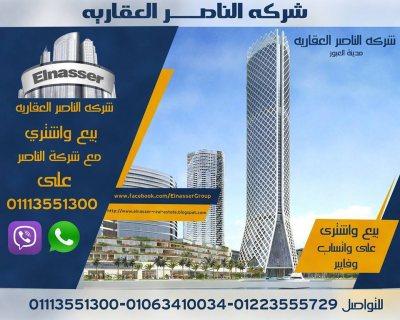 شقة للبيع بالحى الثالث بمدينة العبور