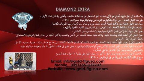 من افضل الأجهزة العالمية في السوق العربية ولأجنبية .