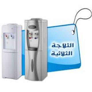 الثلاجة الثلاثية بثلاجة من تميمة جروب اصل صناعة المبردات في مصر