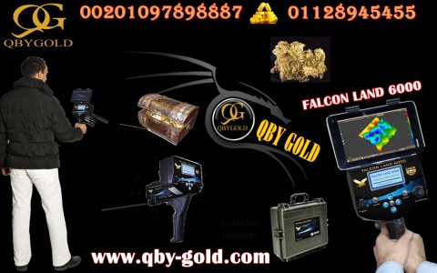 بيع جهاز تصويري لكشف المعادن والفراغات مصر00201097898887