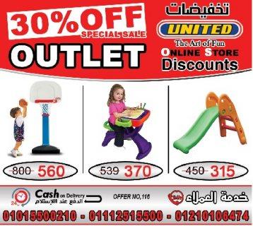 العاب اطفال (from united toys)