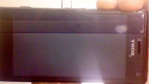 موبايل Sony xeperia للبيع