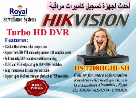 TURBO DVR
