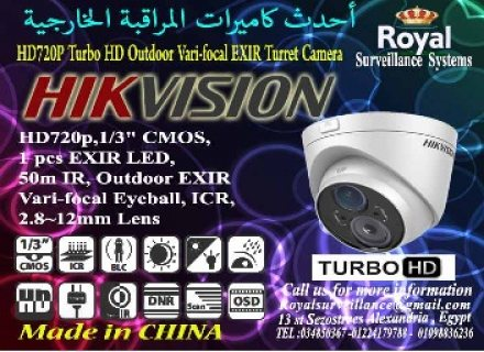 INDOOR TURBO HD CAMERA