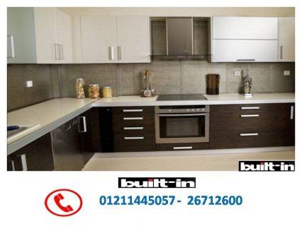 مطابخ خشب ارو ( اسعار مميزة من شركة بلت ان 01211445057)