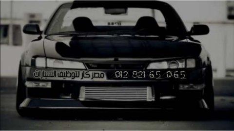 مطلوبـ للعمل جميع السياراتـ (بسائق-وبدون)