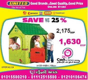 العاب اطفال  (from united toys )