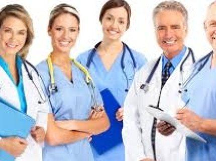 مطلوب اخصائيين باطنة اطفال وجلدية ونساء  للعمل بمركز طبى بالرياض