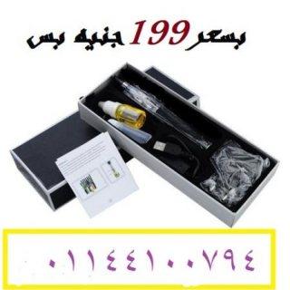الشيشه الالكترونيه من تميمه وداعا للتدخين الضار وابدأ حياه صحيه