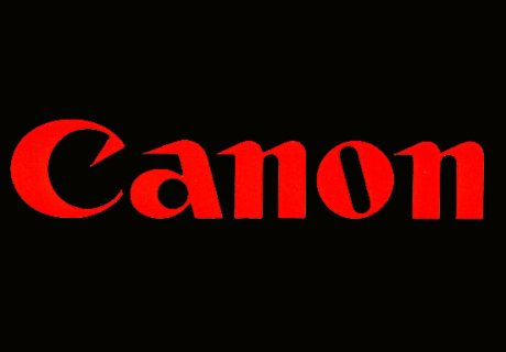 الشركة الهندسية للصيانة والتجارة Emtco-canon