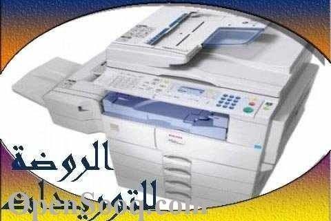 ماكينة تصوير ألوان ريكو أفيشيو mpc2500 والسعر حصرى جدا